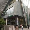 韓国で外国人登録をしよう!!詳しい手順を紹介