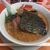 らーめん山岡家 味噌チャーシュー麺 (山形市青田)