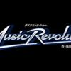 雪組全国ツアー公演「Music Revolution!」