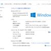 Windows10が動作するPentium4を検証