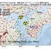 2017年10月17日 16時24分 豊後水道でM3.2の地震
