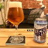 Knee Deep Lupulin River IIPA