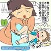 新生児と新米ママの熱い夜は続く〜