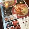 【Go To Eat 茨城】シーフードレストラン メヒコ 行ってきました!
