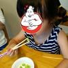 3歳2ヶ月でお箸で豆がつまめるようになりました!!