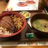 すき家でうなぎ!?--1000円越え「うな牛丼」のお味は?