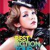 (2018/05/08 06:01:08) 粗利348円(6.1%) namie amuro BEST FICTION TOUR 2008-2009 [DVD](4988064917365)