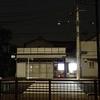 フォトグラフ「住宅街の夜」