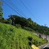 豊田市散歩2