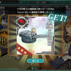 【艦これ】6月作戦 主力艦隊第三群 武勲褒章 他