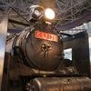 鉄道博物館考(3)怒濤の車両展示2