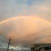 【予習 8/9】夕方、虹が出ていたよ~~~