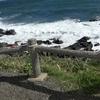 根室納沙布岬は点が晴れでも暴力な風で怖かった