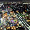 岐阜市へのアクセスをご紹介!
