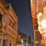 台南「神農街(シェンノンチエ Shennong Street)」~燈籠に灯りがノスタルジーな雰囲気の夜の顔・・・。