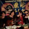 黒船テレビ!神戸ライブ追加!そして春コミの売り子。