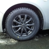 スタッドレスタイヤ「ブリザック revo GZ」を買いました。