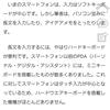 【Galaxy Note 8】6.3インチの広大なディスプレイをさらに広く使う方法