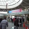 アイラ競馬会 @京都 〜 焼肉専門店 權 (くおん)