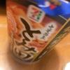 【グルメ】まいうなカップラーメン\(^o^)/
