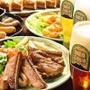 【オススメ5店】東京・大手町・日本橋・人形町(東京)にあるビールが人気のお店