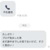友人の選び方?! 〜番外編〜
