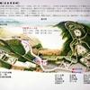 今週末の旅行計画🏯⛩ 山中城(静岡県三島市)を訪ねるか?🏯 坂東三十三観音にしようか?思案中⛩