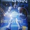 REVIVE新作は『HGUC ギャン』に決定! 時期未定。これは良いもの…、になるといいなぁ!!