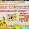 【告知】ポケモンセンタートウキョー ステッカープレゼントキャンペーン (2013年10月17日(木)開催)