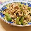 簡単!!豚肉と野菜のネギ味噌炒めの作り方/レシピ