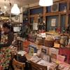 【ステッカー報告】川崎市高津区・カフェイズミ