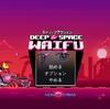 80年代を彷彿させる脱衣シューティングゲーム「Deep Space Waifu」プレイ感想