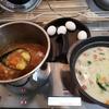夕食作りのついでに、年末の手抜きのためのカレーを作る!