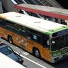 大阪→名古屋間乗継ぎ(1・大阪→奈良)