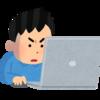 毎日ブログ書くと決めたADHD。早速、日をまたぎそう。
