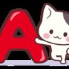 おもひでのしずく (2004年10月5日 (火))
