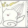 4コマ漫画「春のおにぎり祭り③」