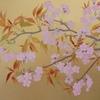 日本画の杜   第十章 「山桜」 2017・3