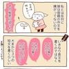 作文をサクサク書く秘密【4コマ漫画2本】