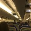 (動画追加)8/12 ANA37便 羽田→伊丹 緊急着陸 酸素マスク落下時の機内の様子