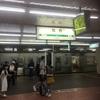 【8/6】勾当台公園+わぐぶらす第2回不定期演奏会