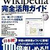 """本日の「ねほりんぱほりん」は""""ウィキペディアン""""。/12日アナザーストーリーズは「棋士vsAI」"""