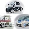 ● 日本における超小型モビリティの将来は運転免許制度が最大のポイントか!?