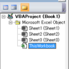 ファイルの更新状況を管理したい時に役立つサンプルマクロ