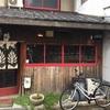 江戸川乱歩好きにはたまらない金魚カフェ