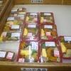 「まつや食品」(JA マーケット)の「アジフライ弁当」 260円 #LocalGuides