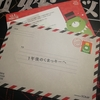 東京ミステリーサーカス1周年記念『くまっキーと過去からの不思議な手紙』の感想