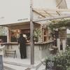 中目黒の駅近、だけれど落ち着く田舎を思わせるカフェ カフェ6
