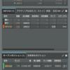 【BTCFX】BTC、6400指値決済でロングIN!これは上がるだろ(^ω^)