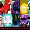 リアルヘイホーが自作ポケモンをプレイのナナシマ編を制作中!!!